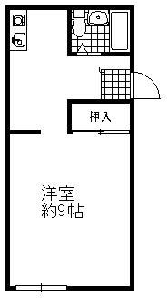 徳山不動産の物件「敷金ゼロ!礼金ゼロ!仲介料ゼロ!      メゾン・ド・シャルル A216号室 ※予約中 2階の広いタイプ」の間取り図