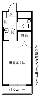 徳山不動産の物件「敷金ゼロ!礼金ゼロ!仲介料ゼロ!メゾン・ド・シャルル 1階 」の間取り図
